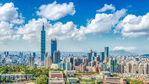 台灣600萬新台幣投資移民計劃