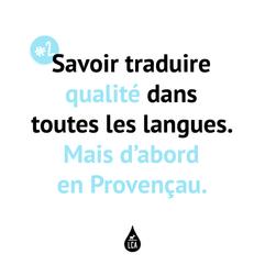 210715_LCA_Post_Savoir2.png