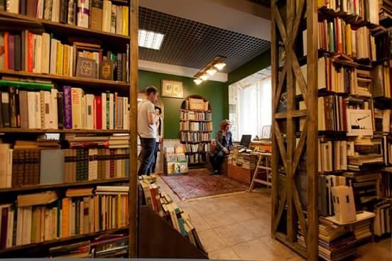 """Магазин старых книг """"ЧТЕЦ"""""""