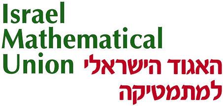 imu-israel-logo (1).jpg