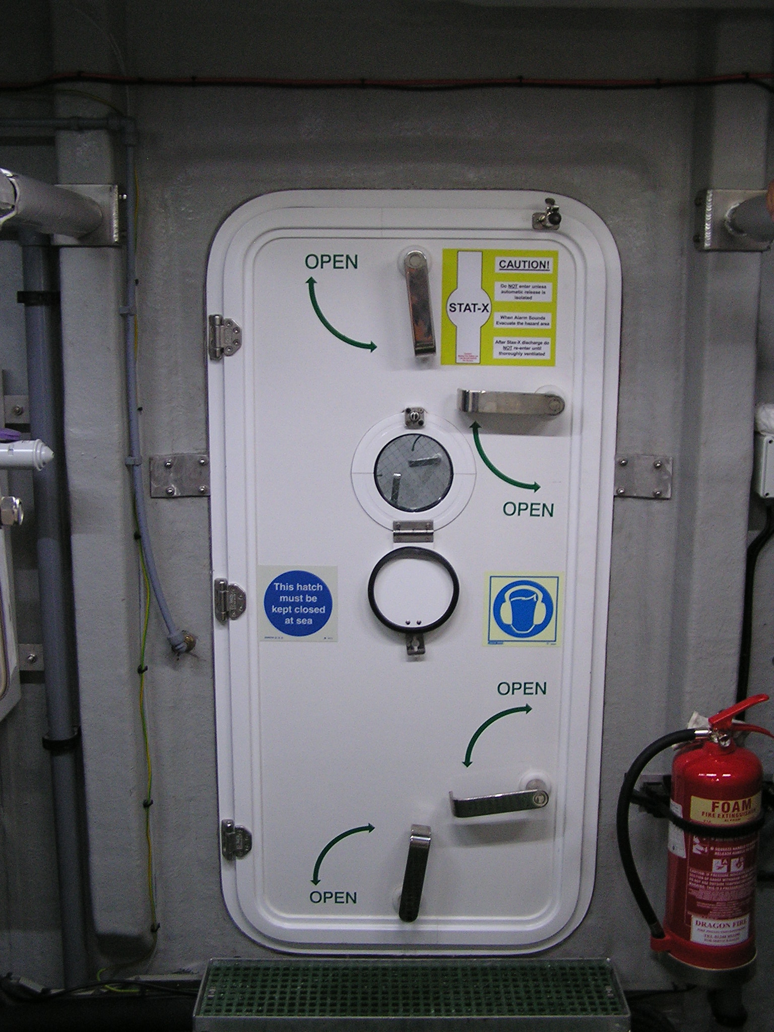 Engine Room Door, Fire Rated Panel
