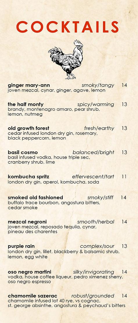 2019.12 cocktail website.jpg