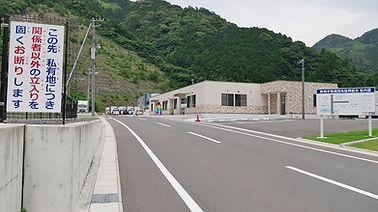 静岡市物流団地協同組合入り口