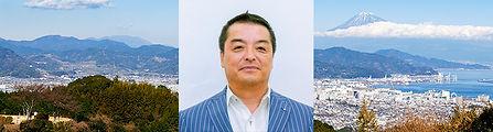 静岡市物流団地協同組合 理事長 杉山節雄