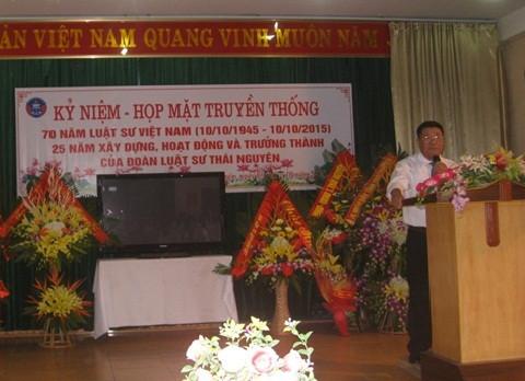 Luật sư Phan Thanh Long - Chủ nhiệm Đoàn Luật sư tỉnh Thái Nguyên