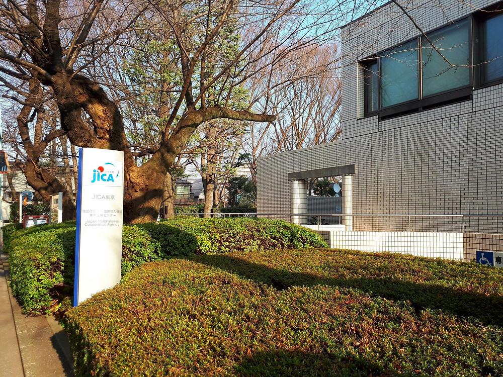 Trụ sở Cơ quan Hợp tác quốc tế Nhật Bản (JICA) tại Tokyo