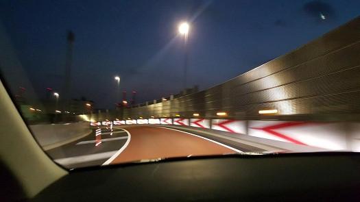 Đường hầm xuyên dưới chân thành phố ra Cảng Tokyo