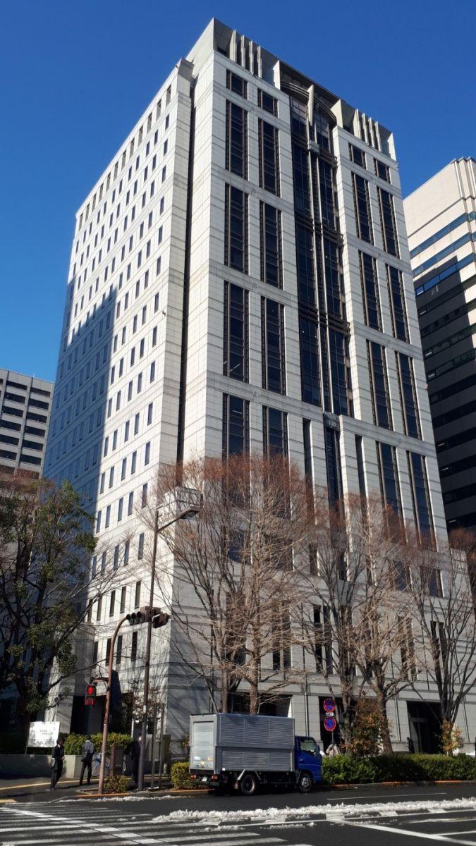 Trụ sở Liên đoàn Luật sư Nhật Bản (Nichibenren)