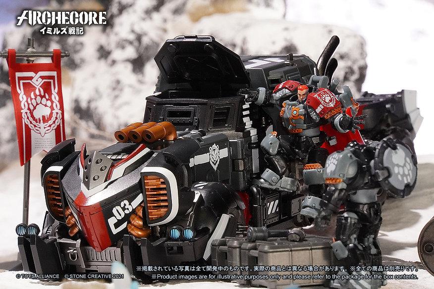 ARC-01-B (6).jpg