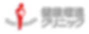 スクリーンショット 2019-03-26 16.01.39.png