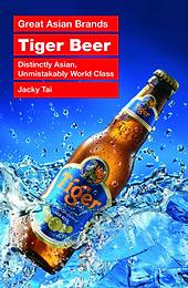 Tiger Beer.png