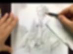 An illustration in progress.