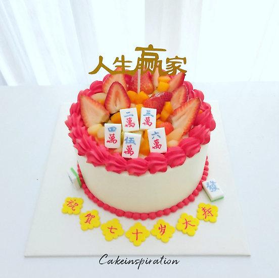 Money drawing cake design F