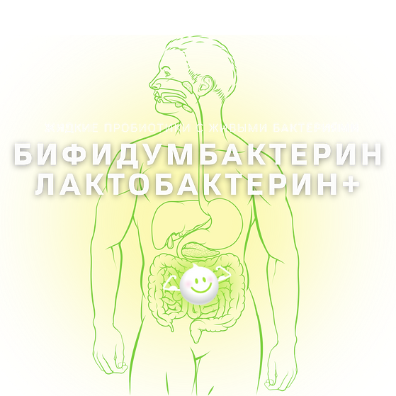 SITE BIOLONGLIFE.png