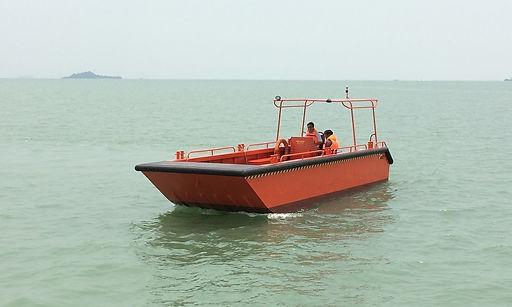 Punt boat front.jpg