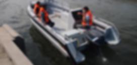 Aluminium boat, aluminium boat fender, supreme foam fender, boat fender, fenders, foam fenders