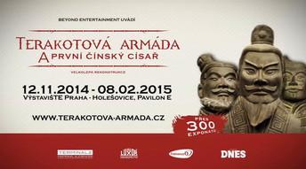Terracotta Armada (Spot TV)