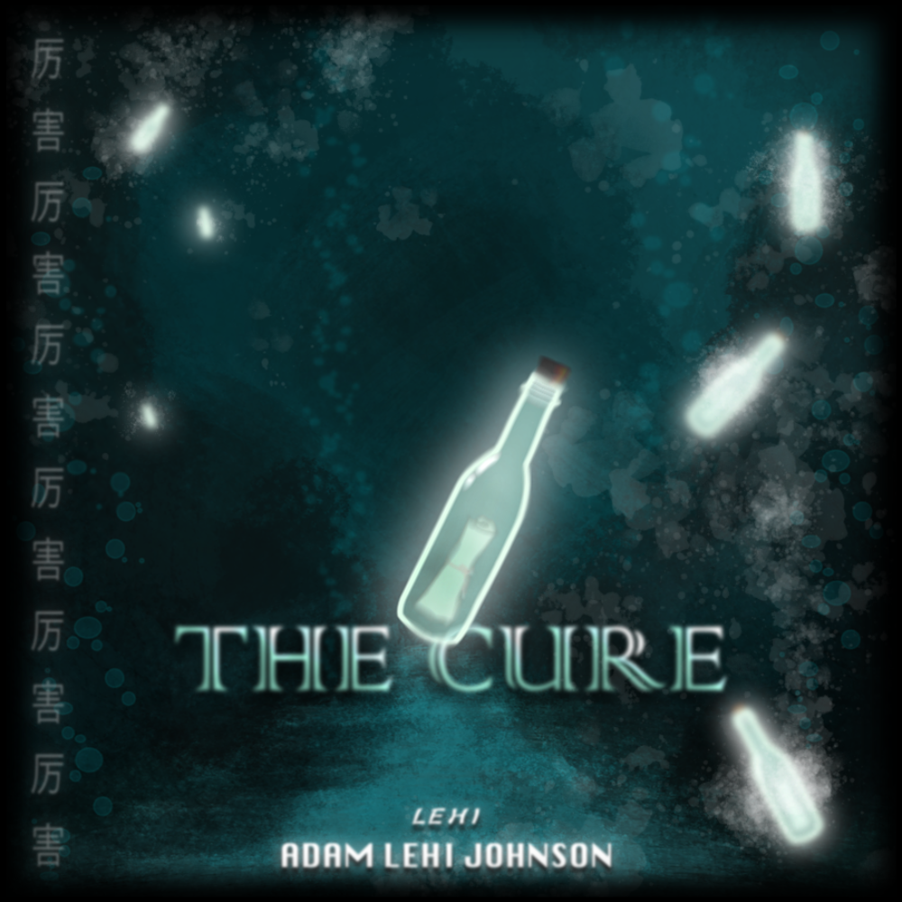THE CURE ALBUM COVER FINALE