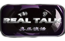 real-talk-chinese-bif_orig_edited