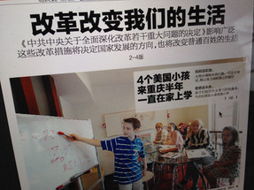 learning chinese.JPG