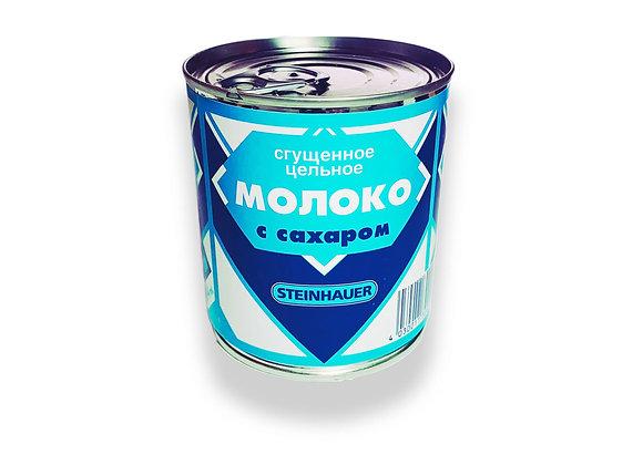 Молоко СГУЩЕНОЕ