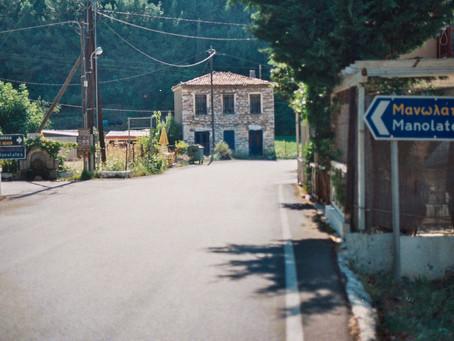 Atina'dan Samos'a