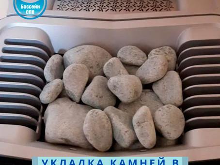Укладка камней в электрическую печь