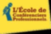 LOGO EDC sans slogan.png