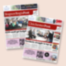 Newspaper covers.jpg