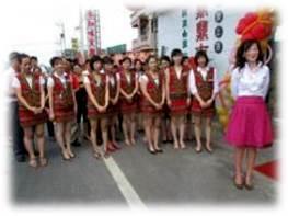 2008嘉義觀光年
