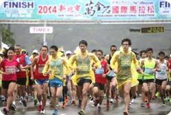 萬金石國際馬拉松