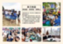 活動圖-02.jpg