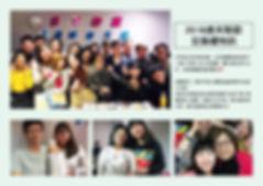 活動圖-01.jpg