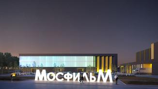 MOSFILM STUDIOS