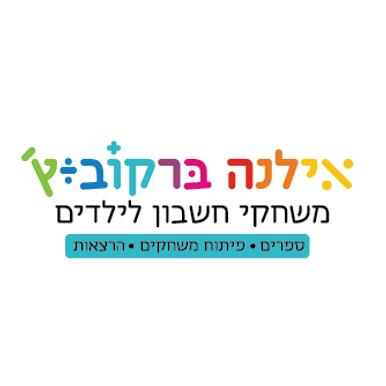 illana_logo.png