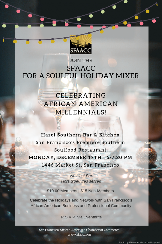 SFAACC Holiday Mixer 2.png