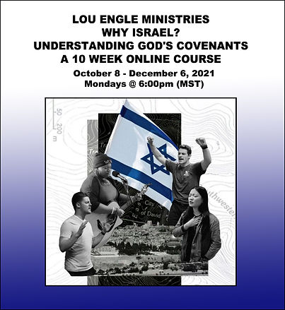 Isreal online course ad 2021.jpg