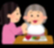 kaigo_syokujikaijo_woman.png