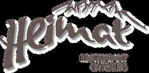 logo-heimat.png