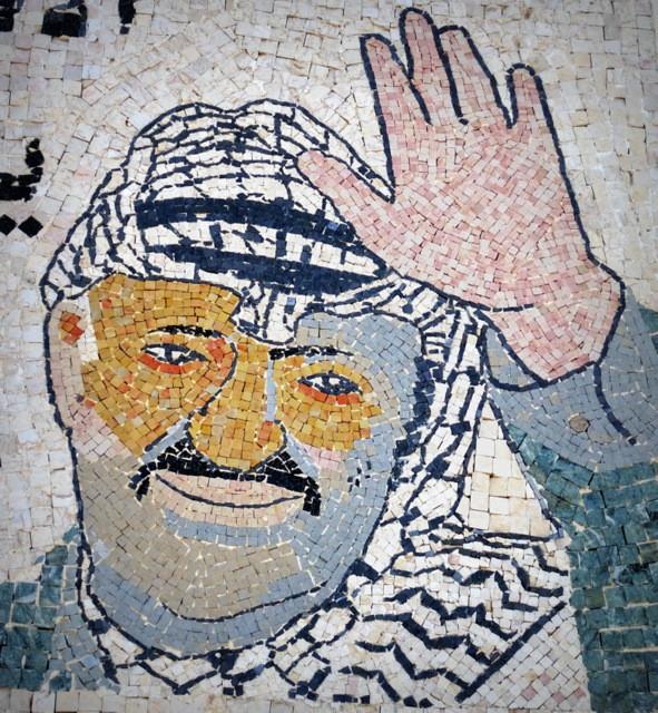 Arafat, Ramallah, Palestine