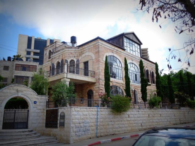 Khalil Sakakini Cultural Centre