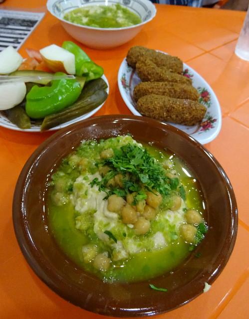 Abu Walid Hummus