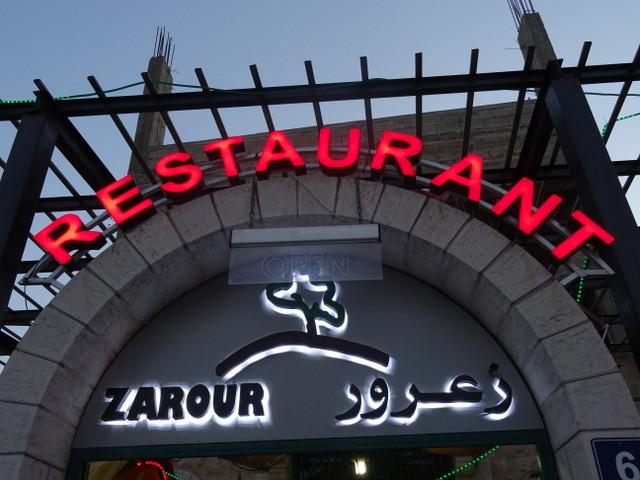 Zarour Restaurant Ramallah
