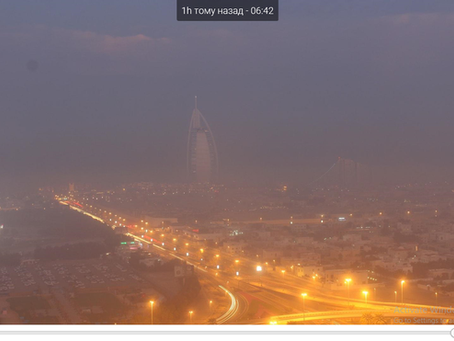FOG in Dubai is back, because our Weather Generator is OFF