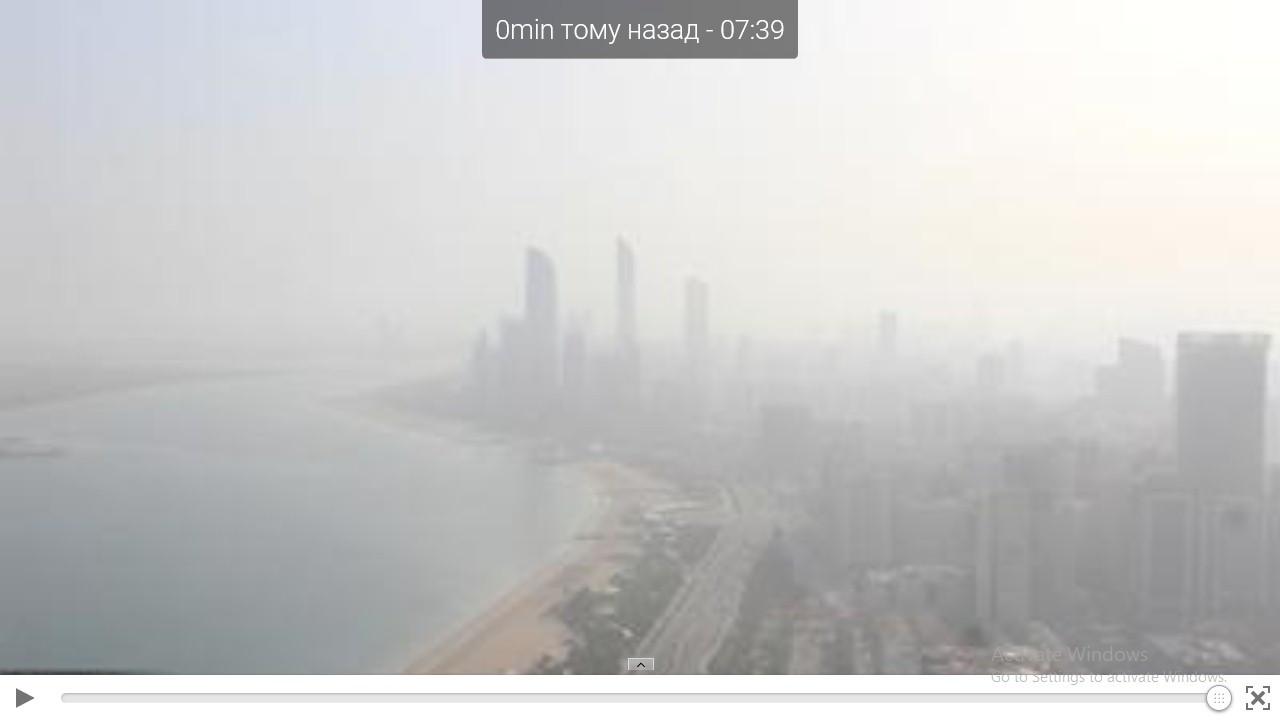 22.05.2019. Abu Dhabi. Dust. Fog. The generator is off!