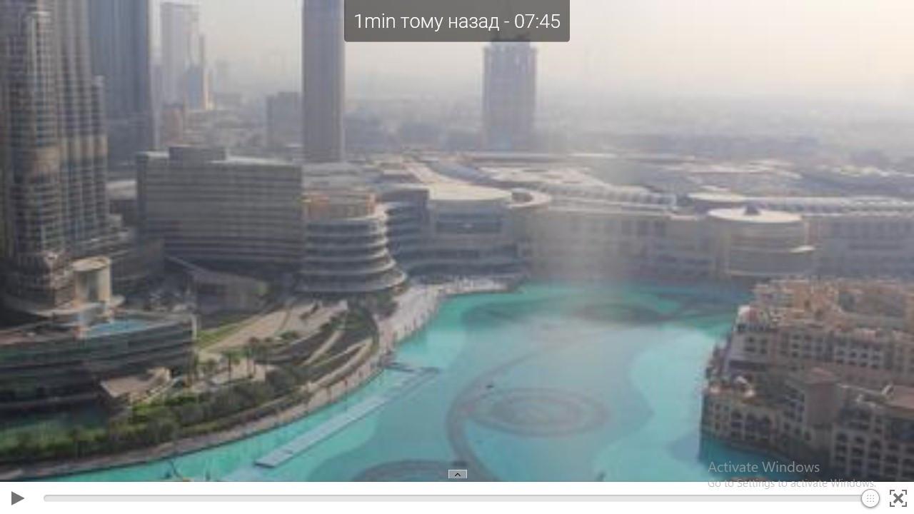 21.05.2019. Dubai. Dust. Fog. The generator is off!