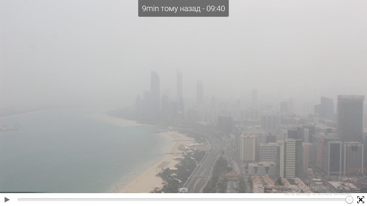 21.05.2019. Abu Dhabi. Dust.Fog. The generator is off!