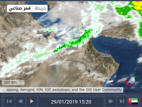 Rain prediction for UAE 29 January