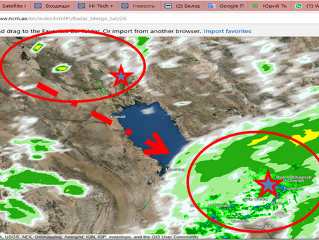 Fatal floods in Iran meanwhile rainy days in UAE/Rain Corridor formation