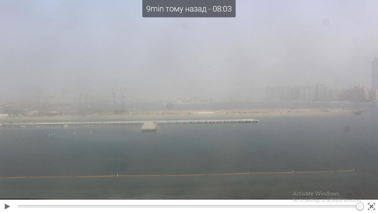 21.05.2019. Dubai. Dust.Fog. The generator is off!